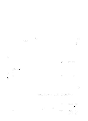 Kn1090