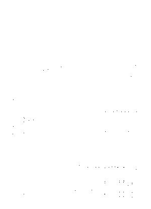 Kn1096