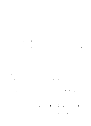 Kn1190