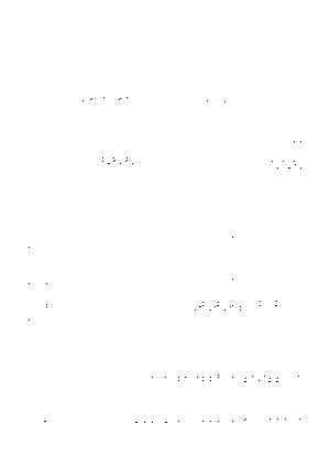 Kn1202