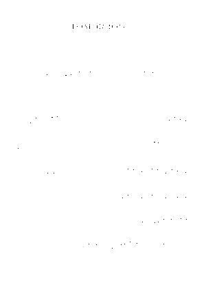 Kn1230