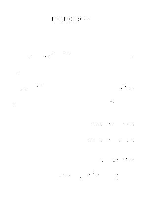Kn1233