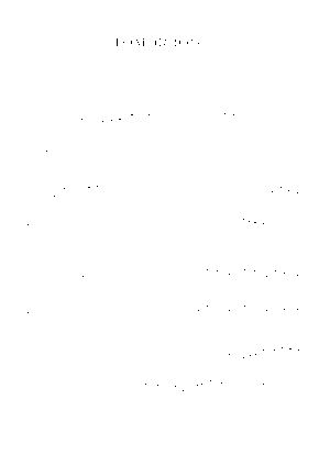 Kn1238