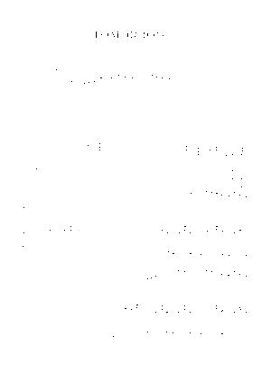 Kn1239