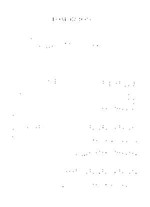 Kn1241