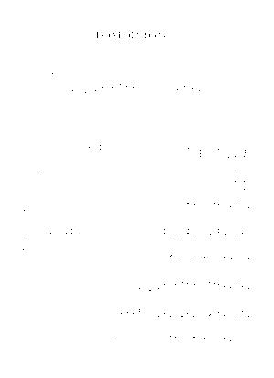 Kn1242