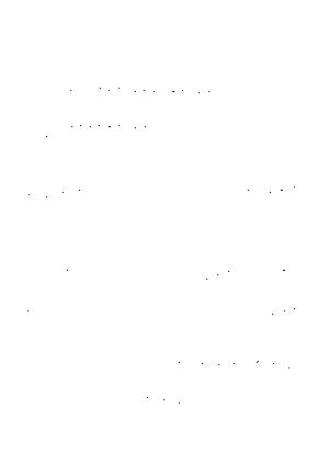 Kn1249