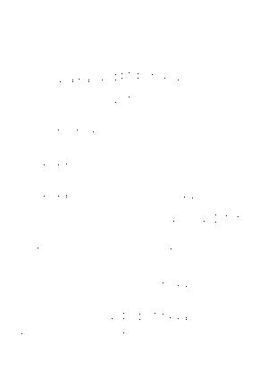 Kn1255