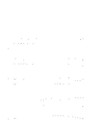 Kn1256