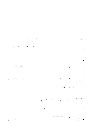 Kn1258
