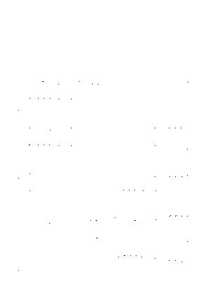 Kn1259