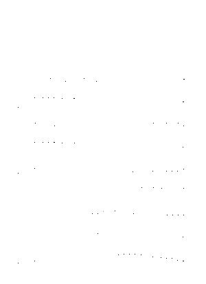 Kn1261