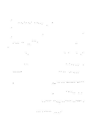 Kn1286