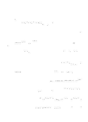 Kn1290