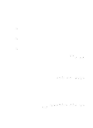 Kn1305