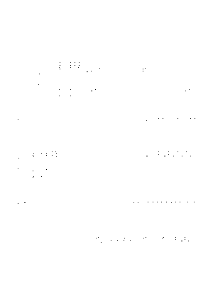 Kn1387