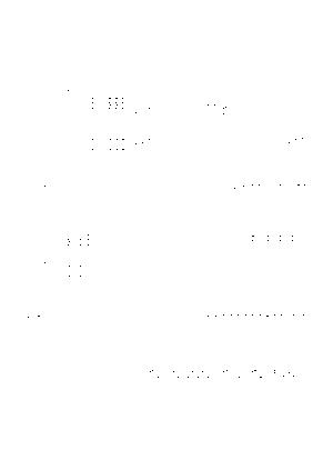Kn1388