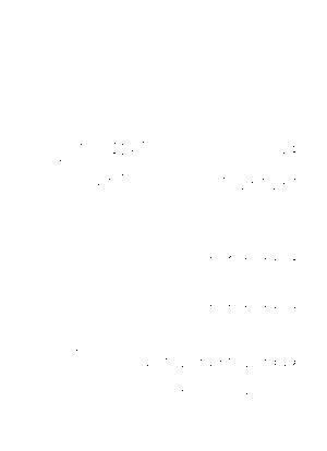Kn1390
