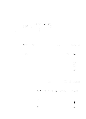 Kn1394
