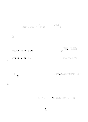 Kn1420