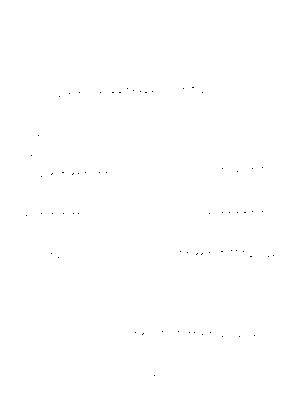 Kn1424