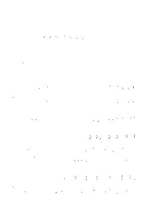 Kn161