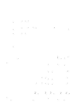 Kn170
