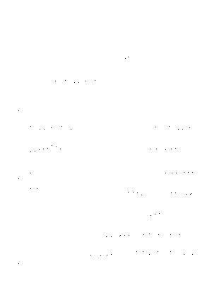 Kn257