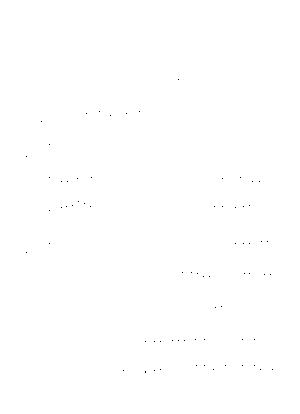 Kn261