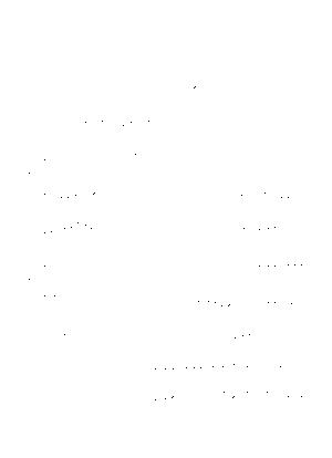 Kn263