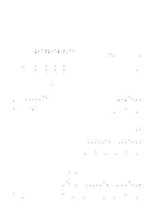 Kn290