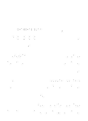Kn292