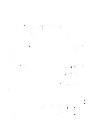 Kn319