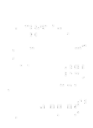 Kn320