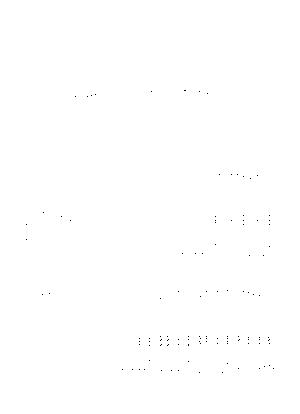 Kn334