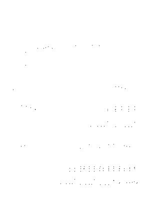 Kn335