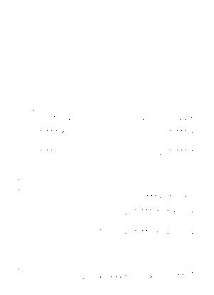Kn361