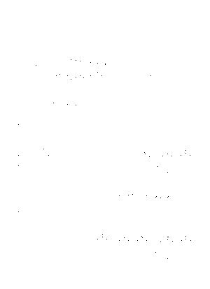 Kn381
