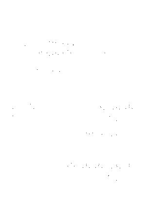 Kn384