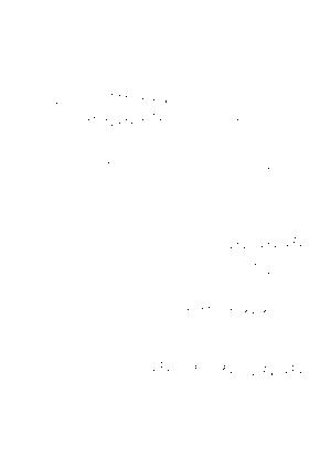 Kn385