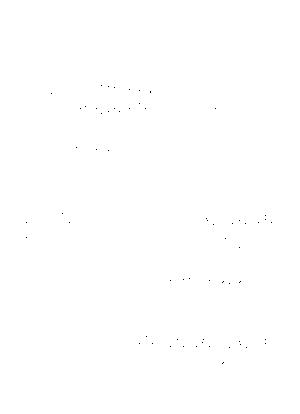 Kn386