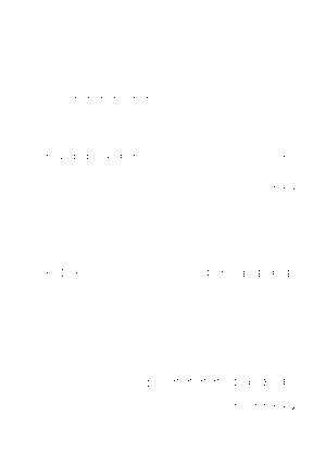 Kn448