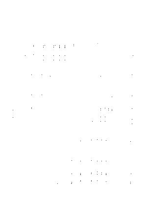 Kn450