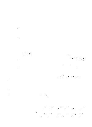 Kn456