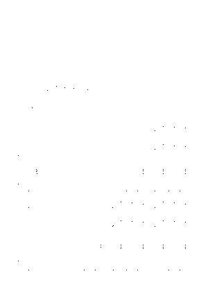 Kn480