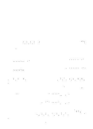 Kn516