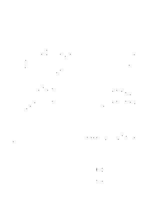 Kn534