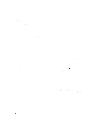 Kn535