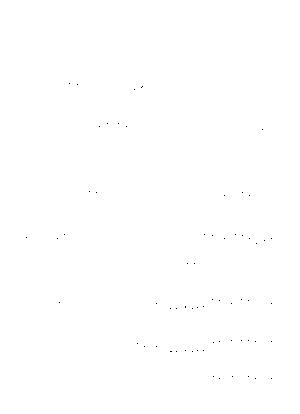 Kn545
