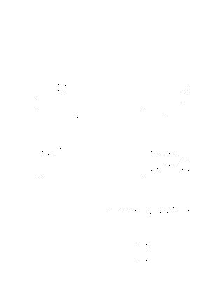 Kn547